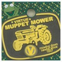 Power Plate [Halo, Reloader] - Muppet