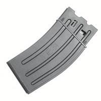 Magazine-Basic [X-7 Response Trigger System] TA10012